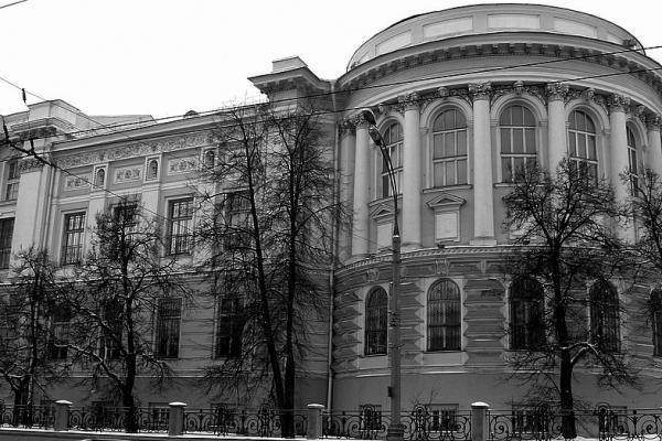 Научная библиотека МГУ