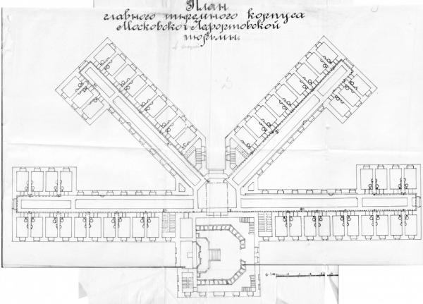 План 4-го этажа главного корпуса Московской Лефортовской тюрьмы. Фото: ГАРФ. Ф. Р4042. Оп. 3. Д. 705