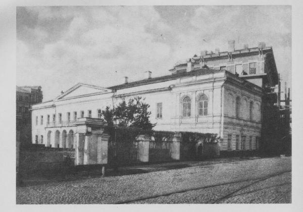 Вид усадьбы в начале ХХ века