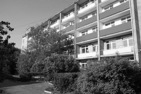 Дом инвалидов и ветеранов труда № 9