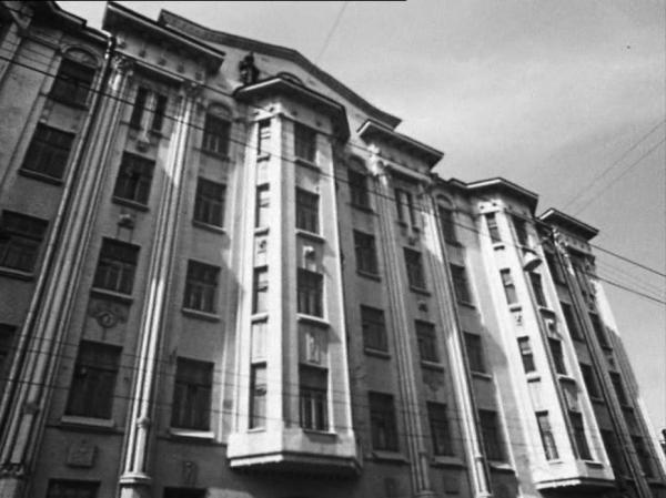 Б. Полянка, 54. Фото: док. фильм «Путешествие по Москве», 1983 г. PastVu