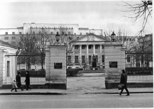 Воровского, 52. Здание Союза писателей СССР