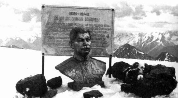 Портрет Сталина на Эльбрусе