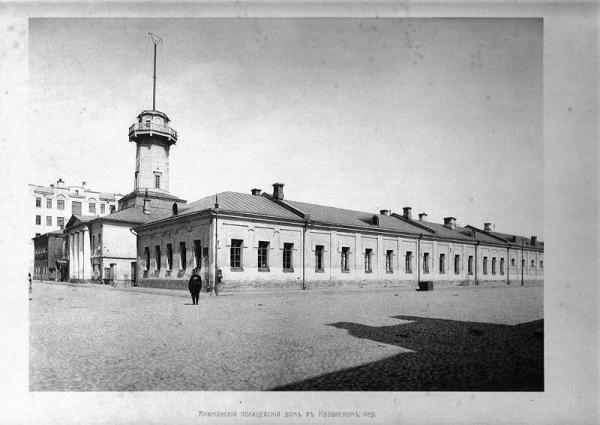 Якиманский полицейский дом. Арестный флигель находится во дворе