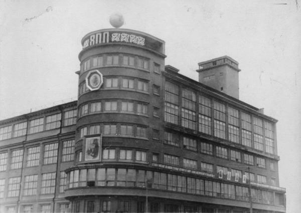 Здание КОСОС ЦАГИ, где с 1939 по 1941 год находилось ЦКБ-29