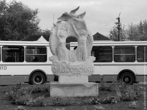 Станция Жаворонки. Фото: Альтернативный путеводитель
