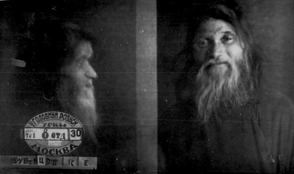 Самуил Бубенцов, Таганская тюрьма, 1937. Фото: архив общества «Мемориал»