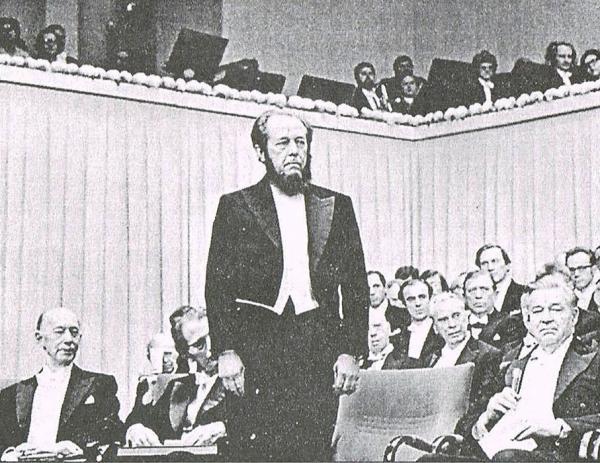 Александр Солженицын на церемонии вручения Нобелевской премии. Стокгольм, 10 декабря 1974 г. Фото: reshetovskaya.ru