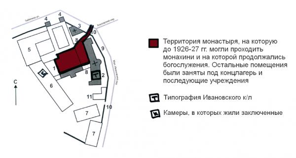 Схема Ивановского лагеря. Фото: архив общества «Мемориал»