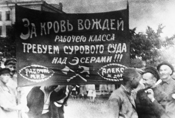 Демонстрация на Миусской площади во время процесса над эсерами. РИА «Новости»