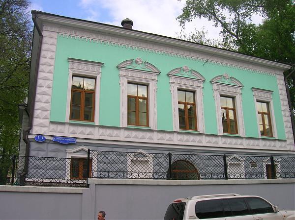 Покровский концлагерь. Фото: mosday.ru