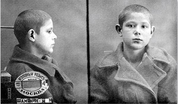 Шамонин Михаил Николаевич. Фото: архив Общества «Мемориал»