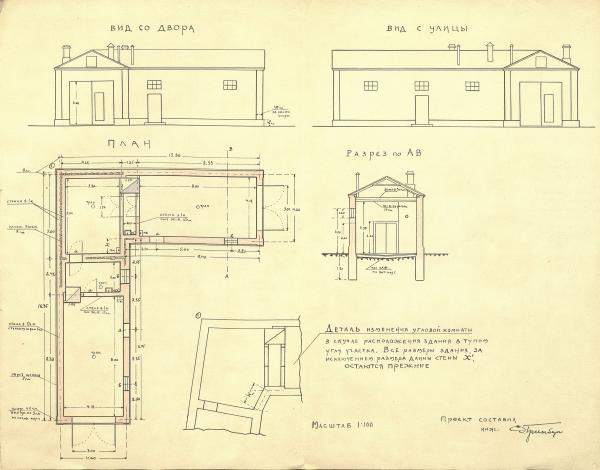 Схема гаража на территории Мосгорсуда, Каланчевская, д. 43