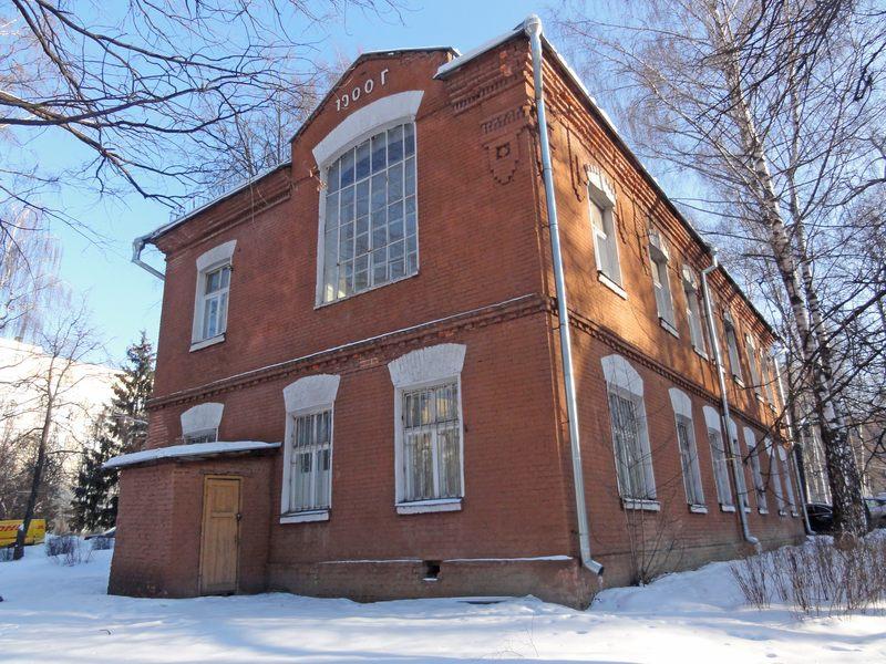 Газпромовская поликлиника в астрахани