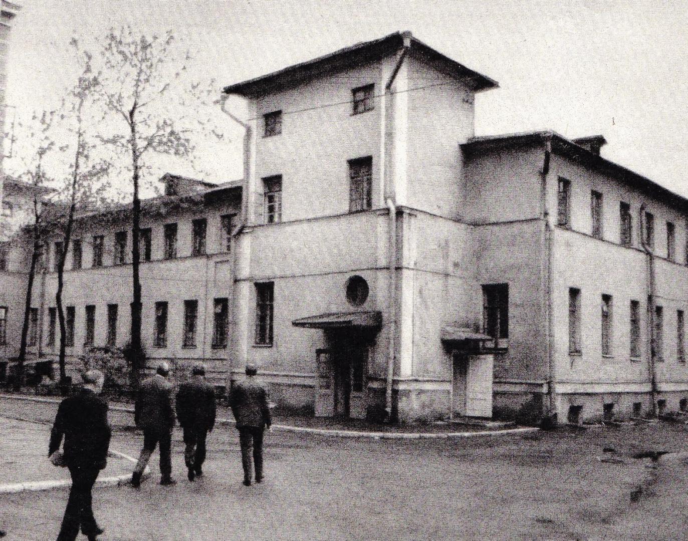 Психиатрическая больница 1 9 фотография