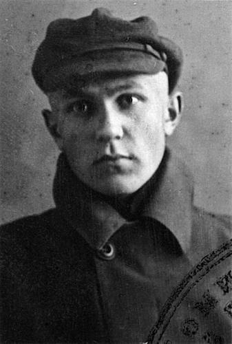 Фото с экзаменационного листа В. Т. Шаламова