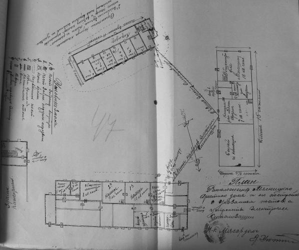 План Мясницкого арестного дома 1923 года. Источник: ГАРФ. Ф. Р4042. Оп. 2. Д. 102. Л. 47
