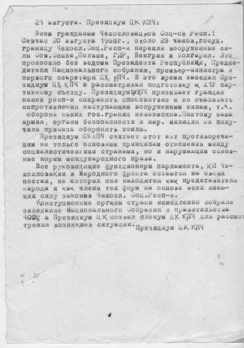 Обращение президиума ЦК КПЧ к гражданам Чехословакии. Архив Международного общества «Мемориал»