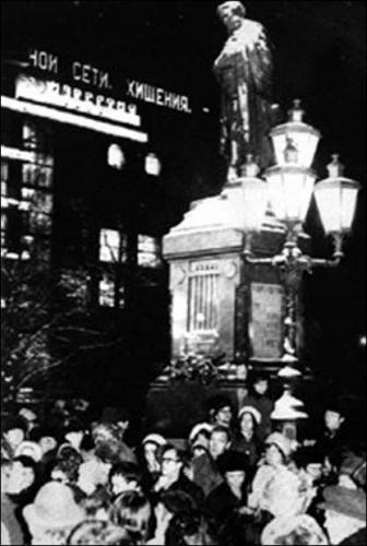 Митинг 5 декабря 1976 года на Пушкинской площади. Фото: hro.org