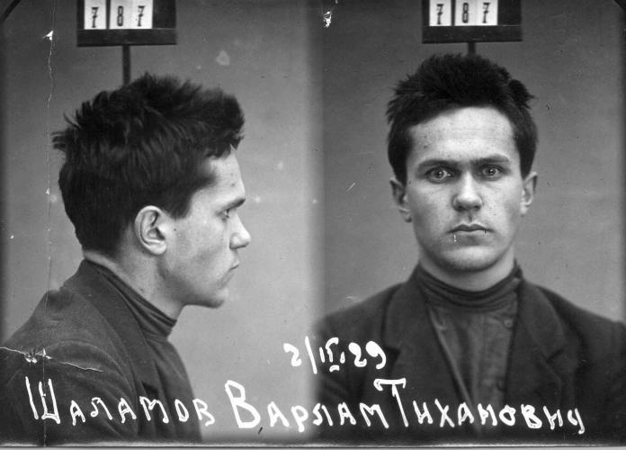 Шаламов после первого ареста. 1929 г.