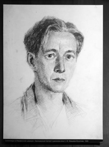 С. Ивашев-Мусатов. Солженицын в Марфинской шарашке. Карандаш. 1949. Фото: архив общества «Мемориал»