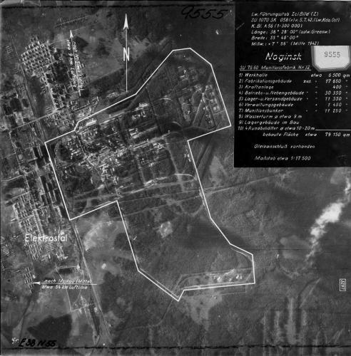 Немецкая аэрофотосъемка 1942 года. Источник: PastVu