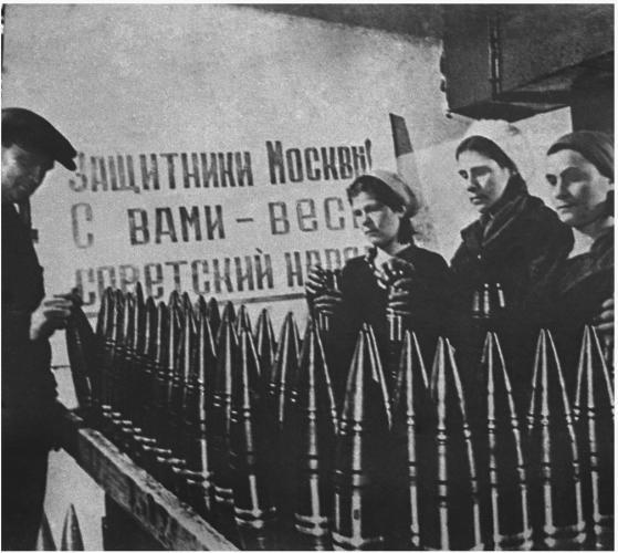 Цехи завода 12. 1941–1945 гг. Фото: publicatom.ru