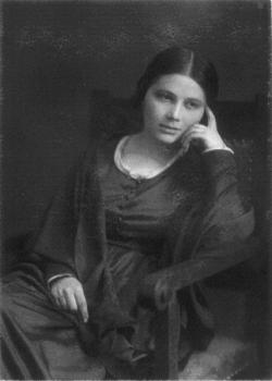 Екатерина Эйгес
