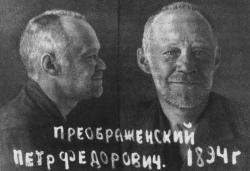П. Ф. Преображенский. Фотография из следственного дела. Фото: Wikipedia