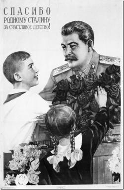 Советский плакат. Художник Н. Ватолина. 1950 г. Фото: sahallin.livejournal.com