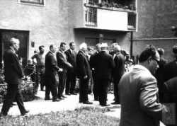 Встреча в Чиерне-над-Тисой