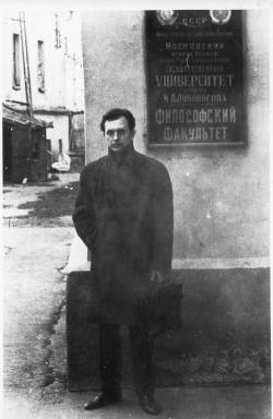 А. А. Зиновьев. Фото: архив Общества «Мемориал»
